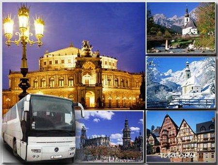 Что необходимо взять с собой, собираясь в дорогу в автобусный тур по Европе?
